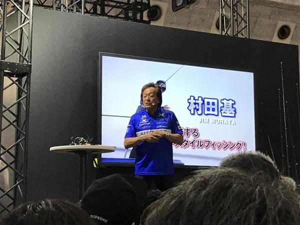 フィッシングショーOSAKA2019シマノブース