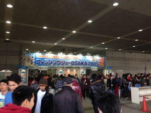 フィッシングショーOSAKA2015