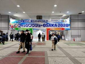 フィッシングショーOSAKA2020