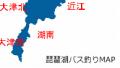 琵琶湖バス釣りポイント 南湖