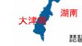 琵琶湖バス釣りポイント 大津南