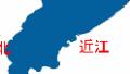 琵琶湖バス釣りポイント 近江