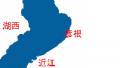 琵琶湖バス釣りポイント 彦根