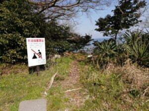 琵琶湖バス釣り_奥伊崎不動